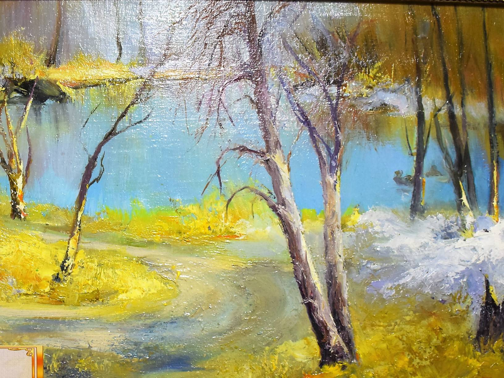 Чувашский художник Валериян Киргизин - художник и человек
