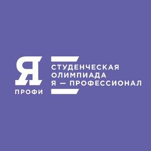 Студентка из Екатеринбурга завоевала медаль  «Я – профессионал»