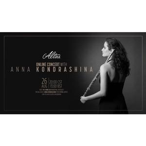 Концерт «Из Лондона с любовью» при поддержке Altus Flutes