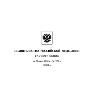 Правительство уточнило правила маркировки обуви и парфюмерии