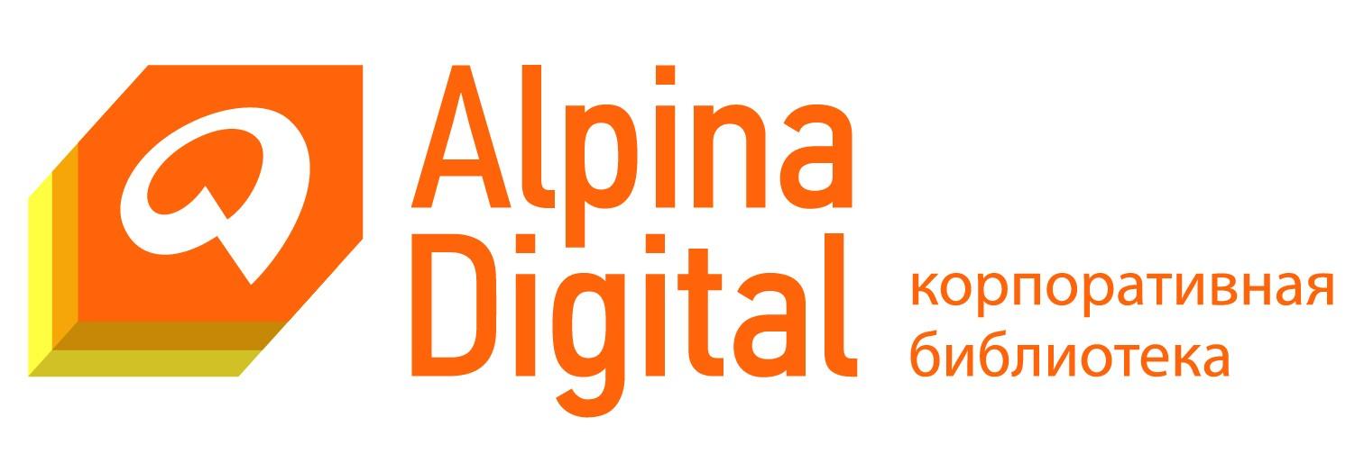 ВТБ Лизинг запускает электронную библиотеку Alpina Digital