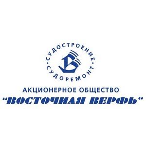 Зампредседателя Комитета Госдумы по экономике посетил Восточную верфь