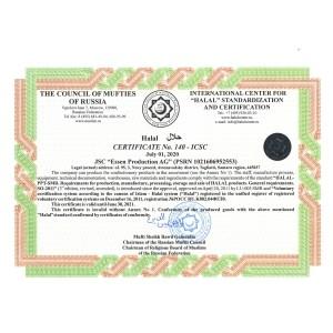 Кондитерское производство «Эссен Продакшн АГ» повторно сертифицировано