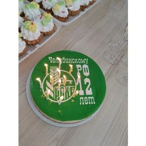 Челябинский филиал Россельхозбанка отмечает 12-летие