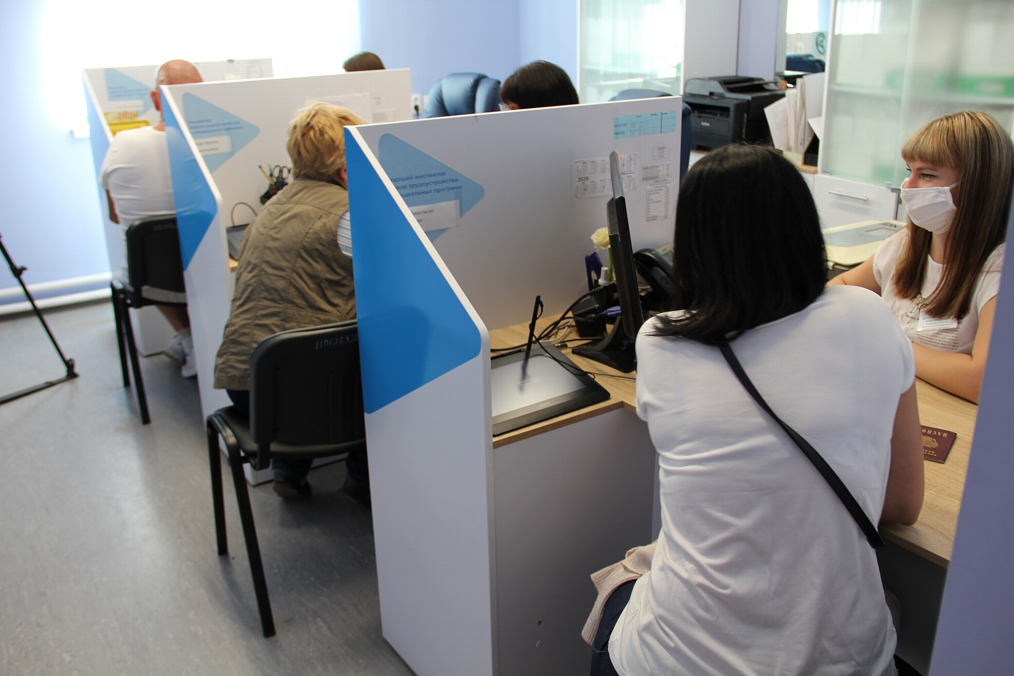 В Самарской области открылся первый сельский цифровой центр занятости