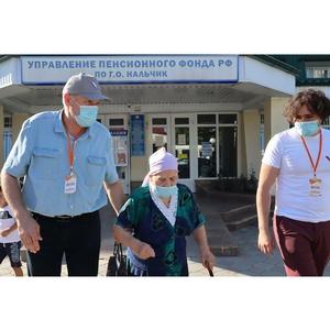 Активисты ОНФ в КБР помогли ветерану ВОВ разобраться с пенсией