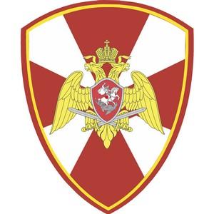 2 сентября - День российской гвардии