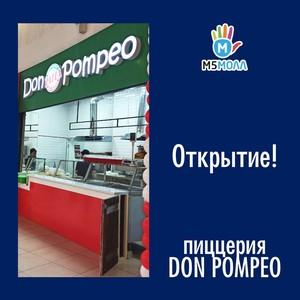 Don Pompeo в «М5 Молл»: пиццерия с неаполитанским характером