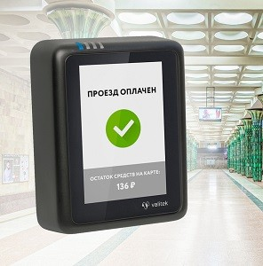 Валидаторы  Valitek принимают оплату проезда в транспорте Ташкента