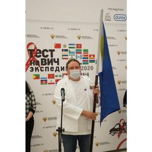 На Чукотке подвели итоги акции «Тест на ВИЧ: Экспедиция 2020»