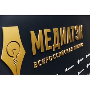 Пресс-служба «Россети Тюмень» - в топе регионального этапа «МедиаТЭК»