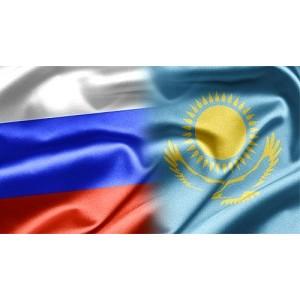 Эксперты РФ и РК обсудят роль политических лидеров в меняющемся мире