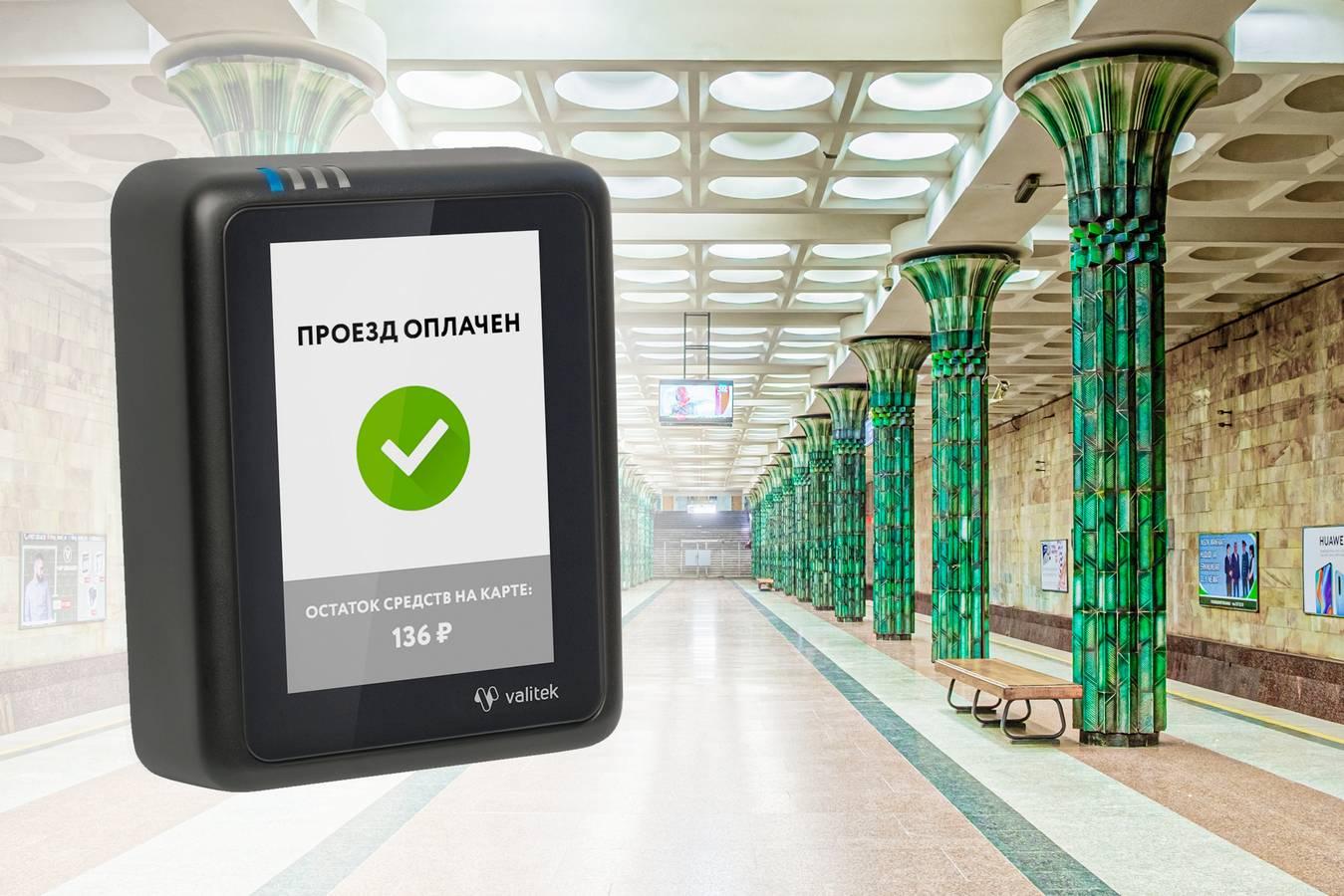 Платежный терминал-валидатор VALITEK