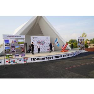 В Приангарье подвели итоги акции «Тест на ВИЧ: Экспедиция 2020»