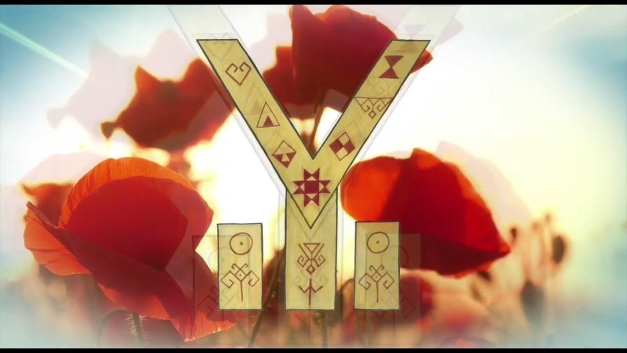 Новый этнопроект о возрождении чувашского рунического алфавита