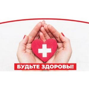 Льготные лекарства для пациентов с сердечно-сосудистыми заболеваниями