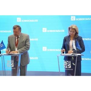 «Нацпромлизинг» подписал соглашение о финансировании на 7 млрд рублей