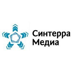 Трансляция VII Общероссийского родительского собрания для телеканалов
