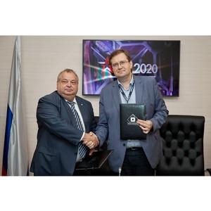 «Швабе» договорился о сотрудничестве с гидрометеорологическим вузом