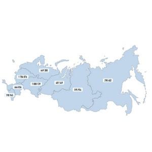 ФНС РФ обновила Реестр субъектов малого и среднего предпринимательства