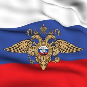 2 сентября - День патрульно-постовой службы полиции МВД России
