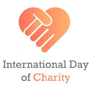 5 сентября - Международный день благотворительности