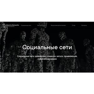 Выход на российский рынок европейского разработчика социальных сетей