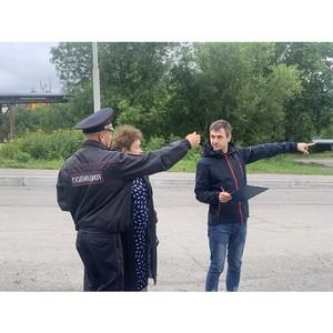 Активисты ОНФ на Камчатке проверили безопасность подъездов у школ