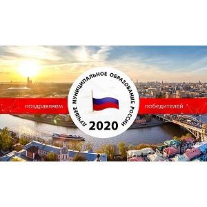 Компания БФТ выступила партнером XIII Всероссийского конкурса