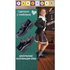Модные тренды в школьной обуви Pablosky осень-зима 2020/21