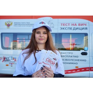 В Воронежской области пройдет акция «Тест на ВИЧ: Экспедиция 2020»
