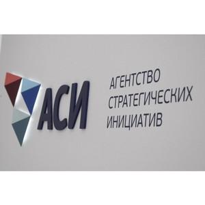 АСИ включило в инструментарий будущего российский акселератор продаж