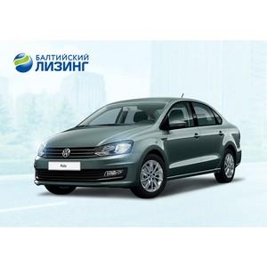 Каталог «Балтийского лизинга» пополнится новыми машинами от Volkswagen