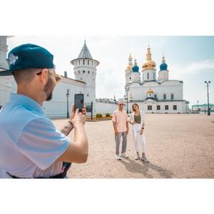 Тюменская область запускает программу лояльности для туристов