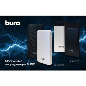 Новинки от Buro: мобильные аккумуляторы RLP-10000 и RLP-12000