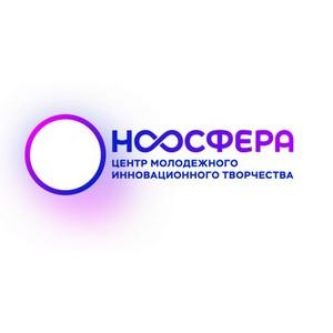 ЦМИТ «Ноосфера» на защите врачей
