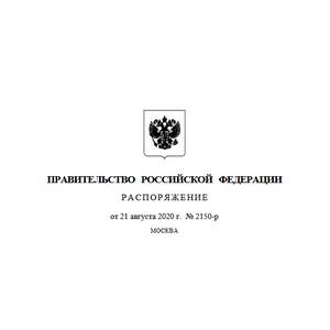 Подписано распоряжение о подготовке к российскому этапу «Формулы-1»
