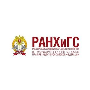 Набор в Школу эколидера Российского экологического общества