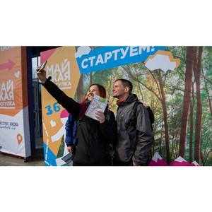 100 деревьев высадят участники «Майской прогулки» к юбилею УрФУ