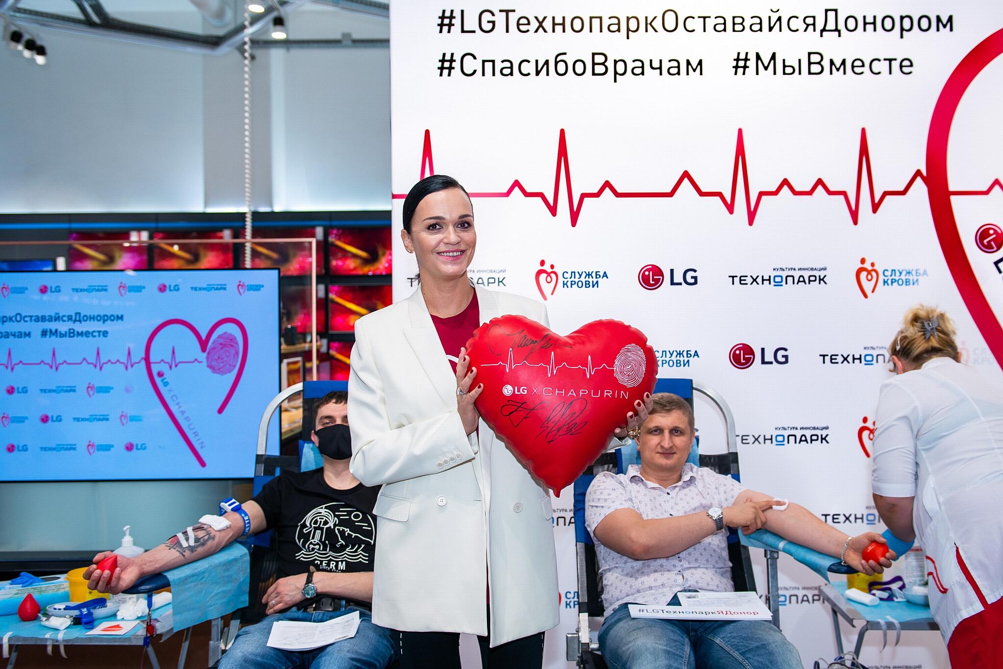 #LGТехнопаркОставайсяДонором – Второй совместный день донора