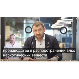 Украинский бизнесмен подал в суд за формирование впечатления