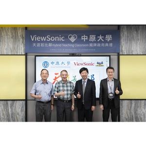 Аудитория ViewSonic для обучения появилась в Христианском университете