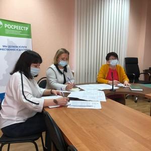 Свердловский Росреестр обсудил наполнение сведениями ЕГРН