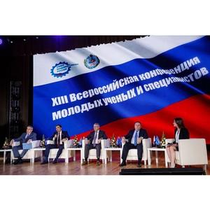 В. Гутенев: НОЦ по направлению ОПК–катализатор диверсификации отрасли