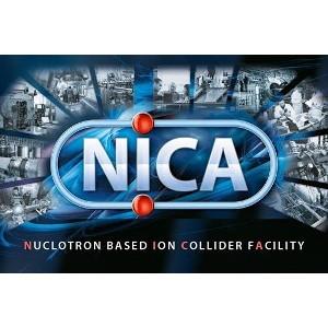 Участники фестиваля «Nauka 0+» познакомились с коллайдером NICA