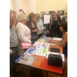 Тверьэнерго приняло участие в региональной «Ярмарке вакансий»