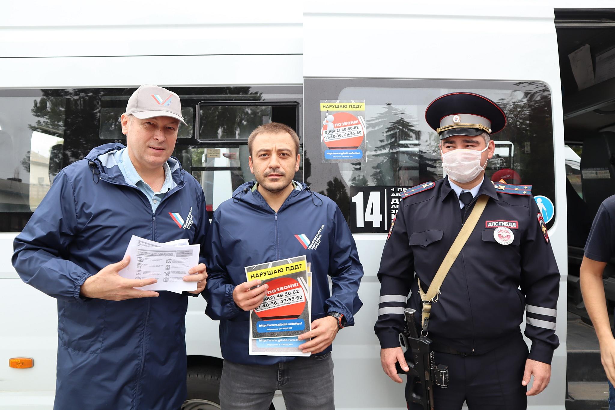 ОНФ в КБР организовал разъяснительную акцию по ПДД в Нальчике