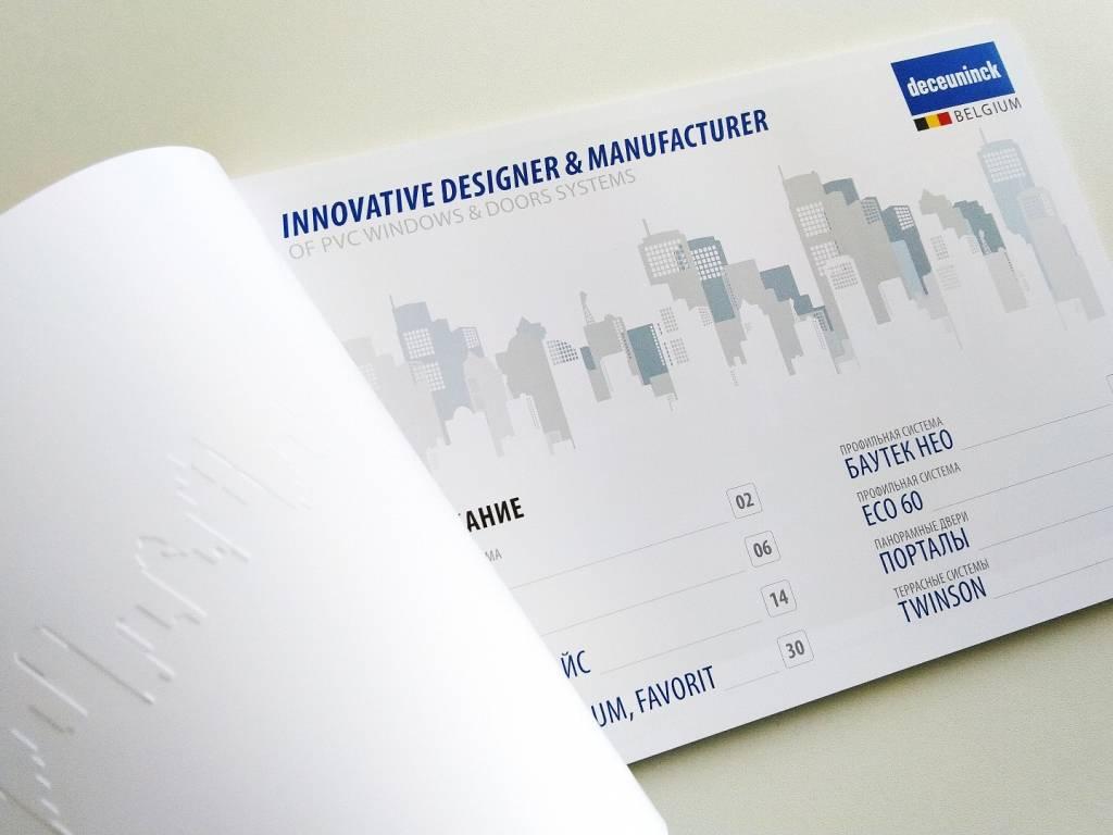Описание всех ПВХ-систем Deceuninck – в новом каталоге проектов