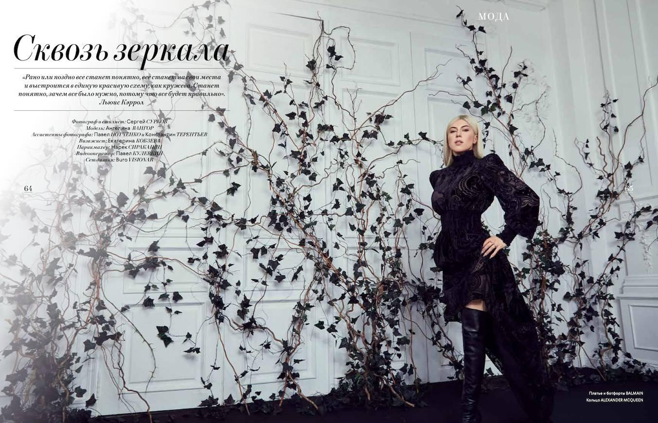 Осенние сказки Ангелины Вангор