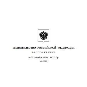 Выделено ещё 1,73 млрд рублей на выплату пособий на третьего ребёнка